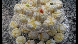ghriyba au noix de coco (recette marocaine)...غريب