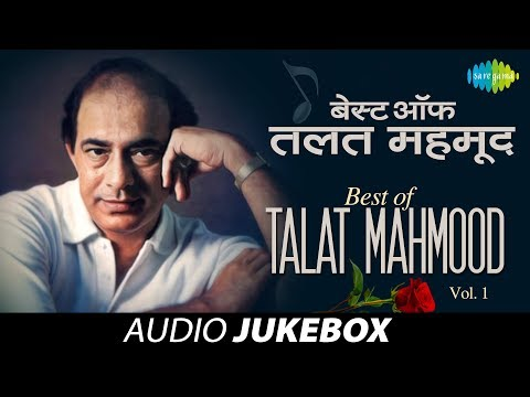 Best of Talat Mahmood | Ghazal Audio Jukebox | Vol 1 | Best of Talat Mahmood Ghazals