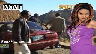 Eritrea Movie Sidra December 24, 2016