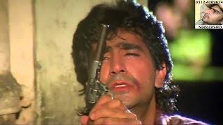 Acha sila diya tune mere pyaar ka   Cover by Amit Agrawal   Sonu Nigam   Karaoke