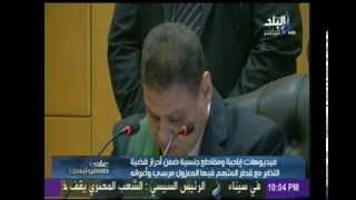 getlinkyoutube.com-لحظة بكاء القاضي خلال محاكمة محمد مرسي | صدى البلد