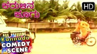 getlinkyoutube.com-Tiger Prabhaker Kannada Abhimana   Kannada Comedy Scenes   Karulina Koogu kannada Movie