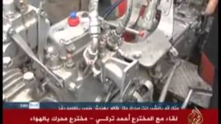 getlinkyoutube.com-اختراعات مصرية