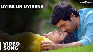 Uyire Un Uyirena Video Song | Zero | Ashwin | Sshivada | Anirudh | Nivas K Prasanna | Kabilan