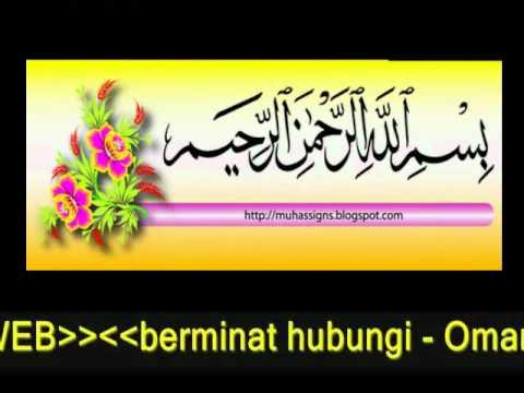 Al Quran Braille Berkomputer