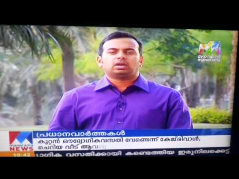 Malayala Manorama still in 2013