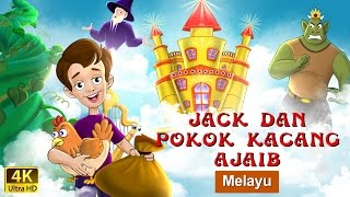 getlinkyoutube.com-Jack dan Pokok Kacang Ajaib - Cerita untuk Kanak-Kanak - Cerita Dongeng - Kartun Animasi - 4K UHD