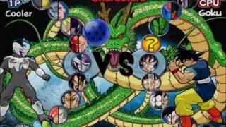 Dragon Ball Battlefront AF - BETA Roaster