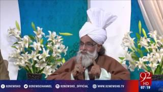 Subh E Noor - 11-01-2017 - 92NewsHD
