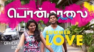 Ponmalai Nerangal Tamil Short Film || Full HD 1080p..