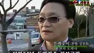 getlinkyoutube.com-[타짜기술/바둑이/전투훌라] 잘하는법