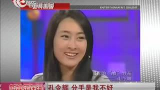 getlinkyoutube.com-孔令辉称分手是自己不好 对马苏关心不够