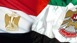 getlinkyoutube.com-العلاقات المصرية الاماراتية ووقفة الشيخ زايد رحمه الله التاريخية  بجانب مصر