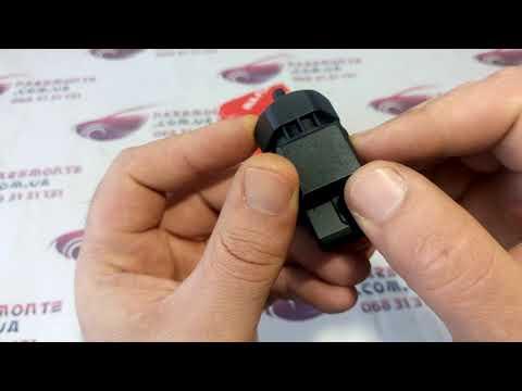 Датчик скорости пластик INA FOR Great Wall Hover 3802100 K00 B1 Греат Валл Ховер INA FOR