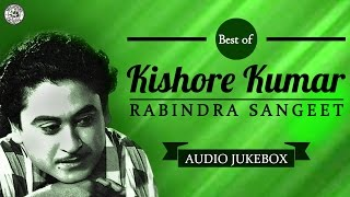 getlinkyoutube.com-Best of Kishore Kumar | Rabindra Sangeet | Ei Kathati Mone Rekho | Kishore Kumar Bengali Songs