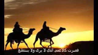 getlinkyoutube.com-قصيدة الزير سالم المهلهل بن ربيعة في رثاء أخيه كليب