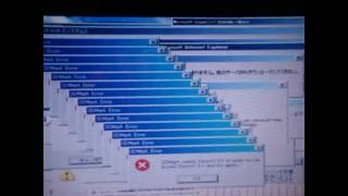 getlinkyoutube.com-Crazy New Virus!!!!!! Free Download!!!!!!!!!!