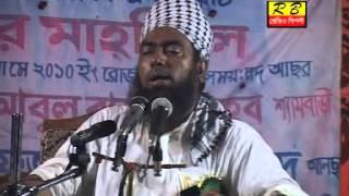 getlinkyoutube.com-Bangla waz new - Hazrat Muhammed (s.a.w) by Moulana Jubair Ahmed Ansaari