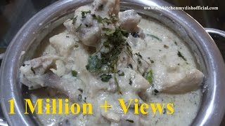 getlinkyoutube.com-White Chicken Gravy | Chicken white Korma Recipe