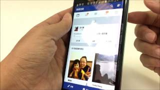 getlinkyoutube.com-Samsung Galaxy Edge 阿輝動手玩 (中文字幕)
