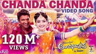 Anjaniputhraa - Chanda Chanda (Video Song) | Puneeth Rajkumar, Rashmika Mandanna | Ravi Basrur width=