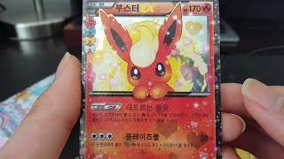 getlinkyoutube.com-포켓심쿵 컬렉션 포켓몬 카드 게임 XY BREAK 확장팩 개봉기 2부!
