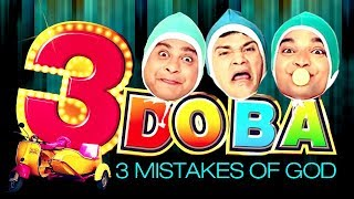 3 Doba - 3 Mistakes of God FULL FILM - Urban Gujarati Film 2017- Chetan Daiya- Nirav - Nishith