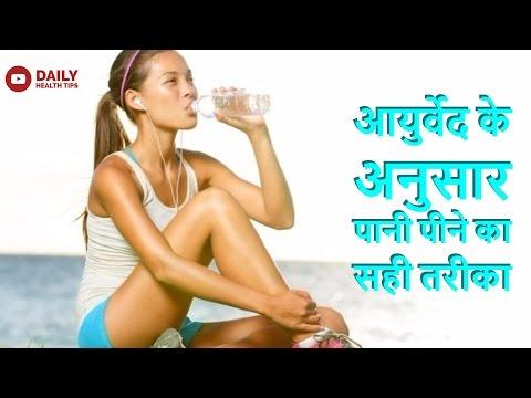 खड़े होकर पानी पीने के नुकसान और बैठ कर पानी पीने के फायदे   The Best Ways to Drink Water In Hindi