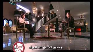 getlinkyoutube.com-اسئله محظوره ج٢: مفهوم الجنس عند المراه-حلقه٢ - قناة معجزة