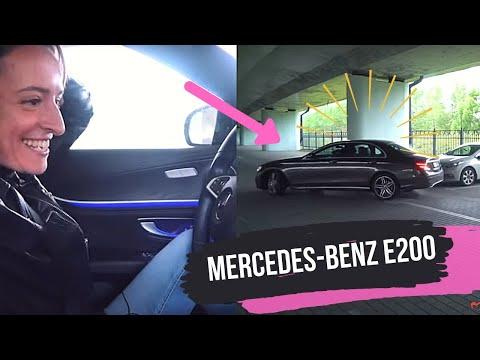 Mercedes e 200 2018 г.  Авто обзор для девушек!