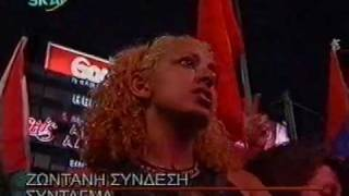 getlinkyoutube.com-Το σφαγείο  Βασίλης Παπακωνσταντίνου
