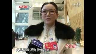 Former softcore porn star Diana Pang enters Chinese politics