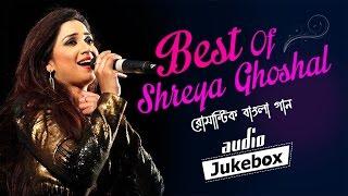 getlinkyoutube.com-Best Of Shreya Ghoshal - Bengali Romantic Song - Romantic Bengali Songs - Audio Jukebox