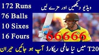 Aaron Finch 172 Runs on 76 Balls - Highest Runs Score in T20 International Cricket by a Batsman