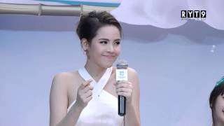 getlinkyoutube.com-150316 [LIVE HD] ญาญ่า - นิดนึง Shokubutsu Presscon. @ United Tower