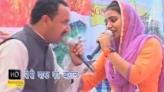 getlinkyoutube.com-Teri Daroo Ki Botal || तेरी दारू की बोतल ||  Haryanvi Hot Ragni