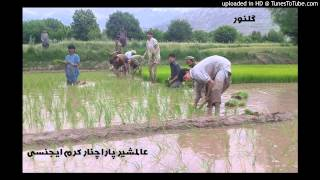 getlinkyoutube.com-Kabal Jan New Gharani Sandara 2014 (Musafari) by GulNoor Zeran Parachinar