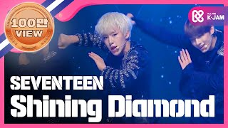 getlinkyoutube.com-(ShowChampion EP.147) SEVENTEEN (세븐틴) - Shining Diamond