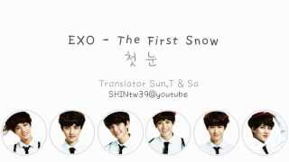 [中字歌詞] EXO -  初雪 첫눈 ( The First Snow ) (Korean Ver.) (認聲版)