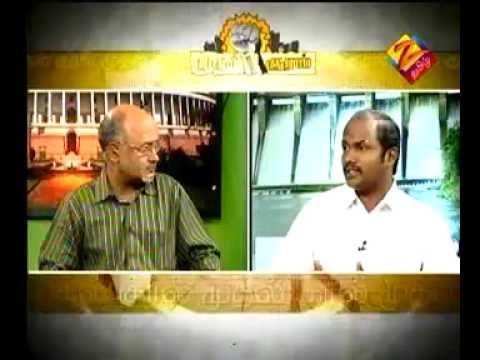 Z Tamil TV 01