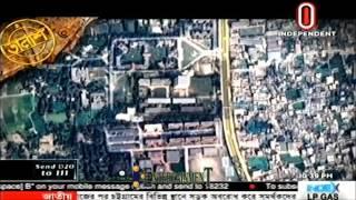 getlinkyoutube.com-জাতীয় বিশ্ববিদ্যালয়ের জালিয়াতি-Talash of Independent TV