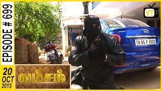 getlinkyoutube.com-Vamsam - Tamil Serial | Episode 699 |  20/10/2015