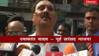 ABC Channel Azamgarh news 13. 02. 17
