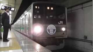 getlinkyoutube.com-地下に響き渡る警笛を鳴らし埼京線205系運用最終列車大宮駅発車