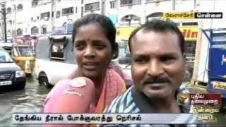 getlinkyoutube.com-Chennai rains: The worst hit Velacherry