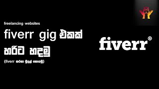 How to create a fiverr gig