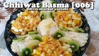 getlinkyoutube.com-Chhiwat Basma [006] - Salade de fruits شلاضة / سلطة الفواكه