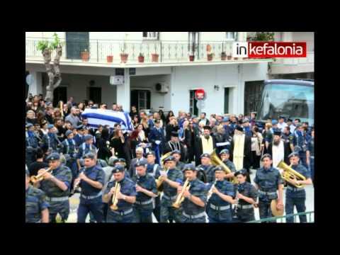 Inkefalonia.gr: Τελευταίο