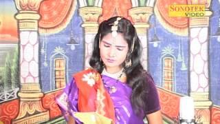 getlinkyoutube.com-Dhola - Amar Singh Rathore | Akeel Painter & Party | Saang | Sonotek Cassettes