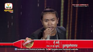 getlinkyoutube.com-The Voice Cambodia - ពុំ ភារុំ - ប្រពន្ធរត់ចោល - 06 March 2016